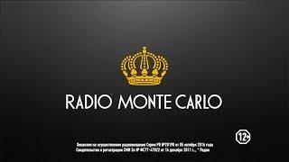 видео Радио Монте-Карло