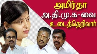rk nagar bypoll dmk marudhu ganesh meets congress leader | latest tamil news today | chennai redpix