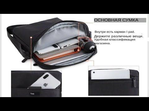 Cумка Mужская наплечная сумка TINYAT легкая водонепроницаемая для планшета купить на Алиэкспресс