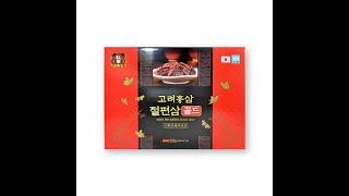 [지니몰TV] 5806.고려 홍삼 절편삼 골드 20g …