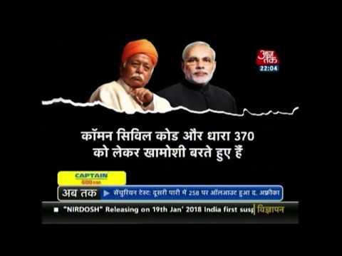 10तक  हिंदुत्व के नाम पर सियासत में BJP का यू-टर्न; प्रवीण तोगड़िया का इशारों में मोदी सर्कार पर हमला