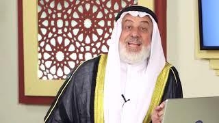 Ismau Saut us Sama Ja Al Masih Ja Al Masih | 24th Mar 2020 | Qadian