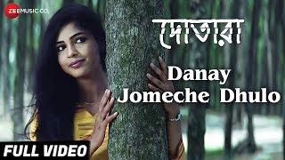 Danay Jomeche Dhulo Full | Dotara | Subrat Dutta & Snigdha Pandey | Shaan