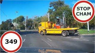 Stop Cham #349 - Niebezpieczne i chamskie sytuacje na drogach