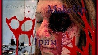 Make up Helloween. Sin ojo.Грим- без глаза. Olga Fedorova.