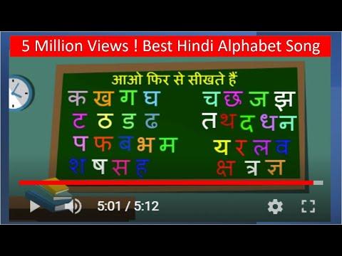 LEARN HINDI - Hindi Alphabets song with animation K Kh G Gh   Hindi Alphabets