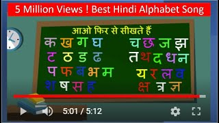 LEARN HINDI - Hindi Alphabets song with animation K Kh G Gh | Hindi Alphabets