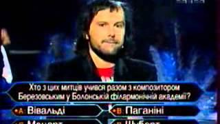 Святослав Вакарчук в программе Перший мільйон