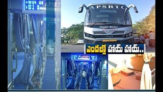 Night Riders | APSRTC to Introduce Sleeper-Cum-Seater Buses | Very Soon