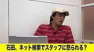 "http://www.digitalhome-yoshimoto.com/ ""石田靖には、パソコンで使った..."