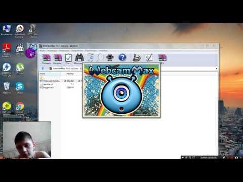 Как установить и активировать WebCam Max 7.9.7.8
