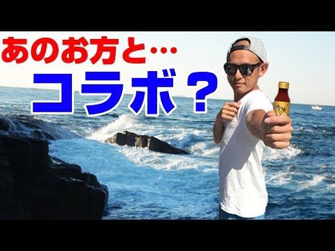 秋本番‼爆釣ショアジギング‼