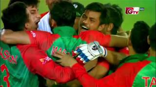 Cricket Mania || Bangladesh vs Zimbabwe || 1st ODI || Zimbabwe tour of Bangladesh 2018