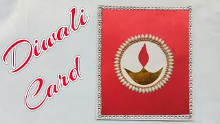 DIY Card/ Diwali Card/ Diwali crafts for kids/Diwali greeting card making idea/Diya card/Easy card