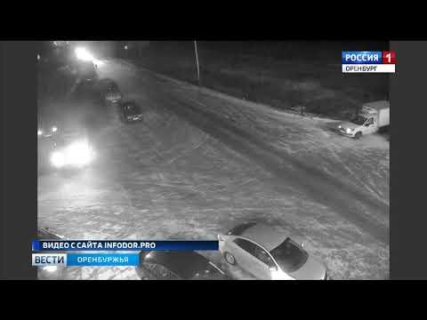 Трасса «Оренбург-Орск» закрыта в связи с непогодой