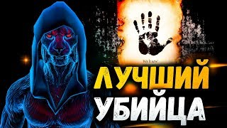 Skyrim Самый Сильный Вор Убийца | Лучший Старт Для Вора