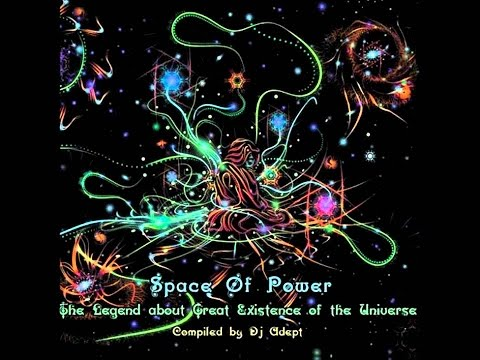 Space Of Power (Compiled By Dj Adept)