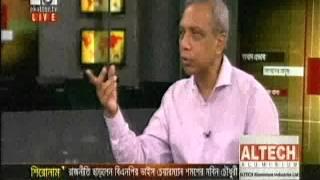 Bangla Talk Show: একাত্তর জার্নাল, 30 October 2015, 71 TV