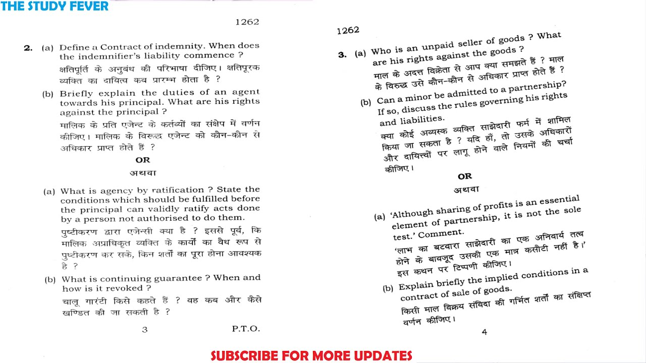 B com 1ST Year - Business & Industrial Laws A-103) Question Paper [SOL]