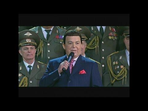 """Иосиф Кобзон, и ансамбль МВД - """"Как здорово!""""(Митяевские песни)"""