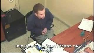 משטרה במערומיה - אשמים בפשע שלא ביצעו