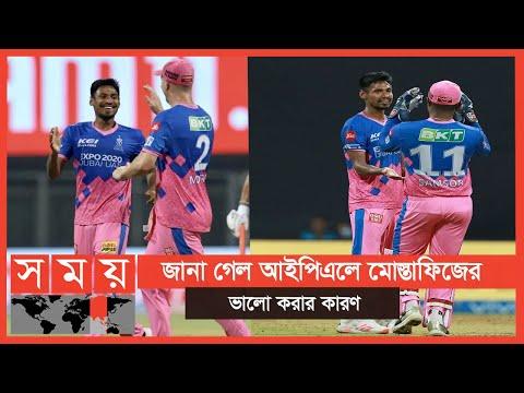 ржмрзЛрж▓рж┐ржВрзЯрзЗ ржирждрзБржи ржЕрж╕рзНрждрзНрж░ ржирж┐рзЯрзЗ рж╣рж╛ржЬрж┐рж░ ржорзЛрж╕рзНрждрж╛ржлрж┐ржЬ | 1stforbangladesh | Mustafizur Rahman | Sports News