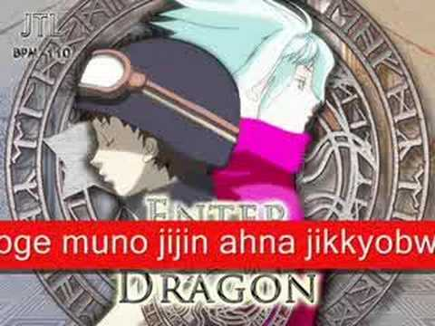 JTL - Enter The Dragon - With Lyrics PIU VERSION