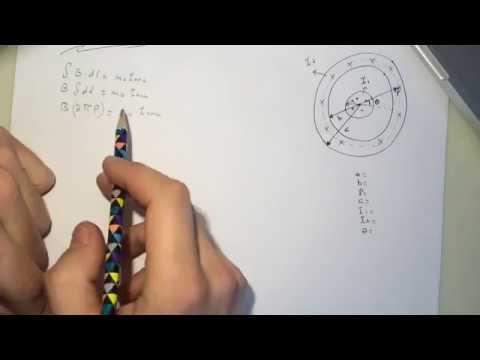 "B cylinders ""SmartPhysics"" Solution."