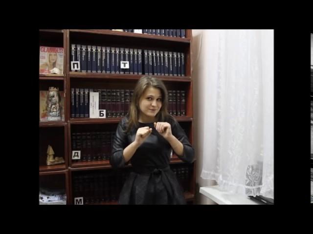 Изображение предпросмотра прочтения – КристинаНемчина читает произведение «Ворона и Лисица» И.А.Крылова