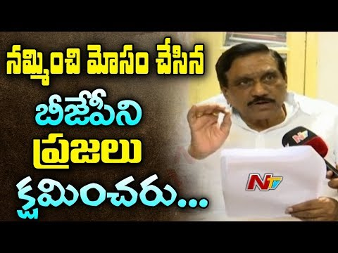 YCP And BJP Trying To Create Chaos in Andhra Pradesh: KE Krishnamurthy    Face2Face    NTV Exclusive