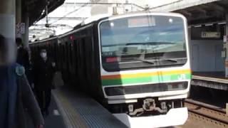 湘南新宿ラインE231系赤羽駅発車※新発車メロディー「俺たちの明日」あり