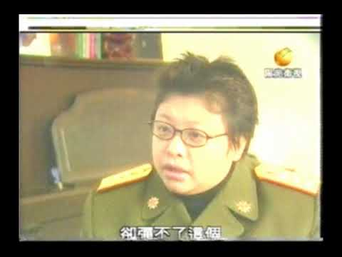 韓紅 红色共产中国崛起 Red China Regime History Chinese News Archive
