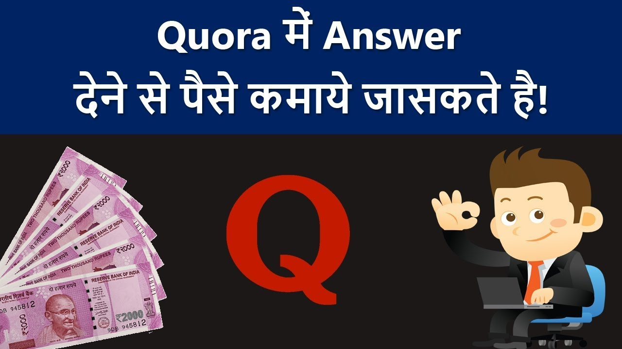 How to earn money online in india for students quora
