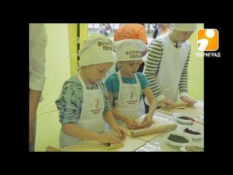 Волжский Пекарь на Дне города Твери 2017.