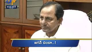 7 PM | Ghantaravam | News Headlines | 16th February 2019 | ETV Andhra Pradesh