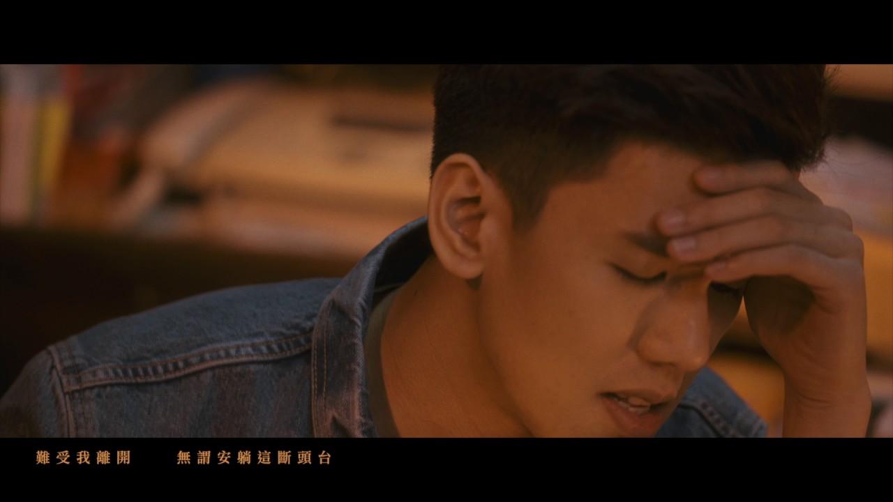 林奕匡 Phil Lam – 查無此字 (official MV) - YouTube