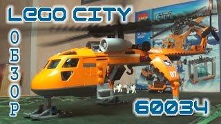 [ОБЗОР ЛЕГО] СИТИ - 60034 Арктический вертолет(LEGO CITY - 60034 ARCTIC HELICRANE - Вертолет, пилот, исследователь и хаски. Лед, собачки и техника, море всякой крутоты поср..., 2015-07-25T07:30:01.000Z)
