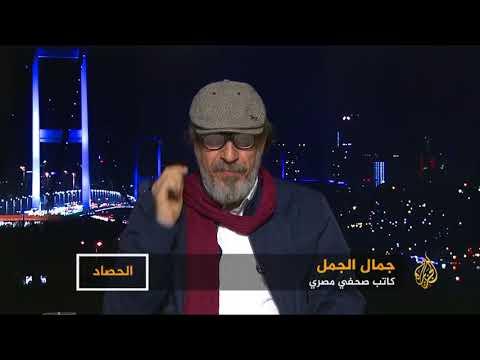 الحصاد-مصر-شفيق.. في انتظار الحسم  - نشر قبل 1 ساعة