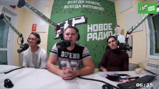 Резиденты Comedy Club на Новом радио