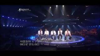 SS501 - No matter What (spanish sub)