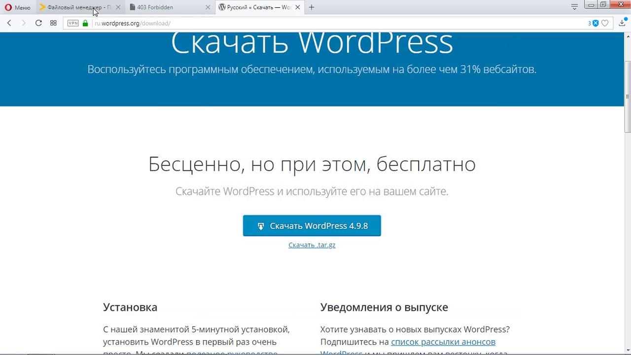 Хостинг для wordpress timeweb прямая ссылка на изображение хостинг
