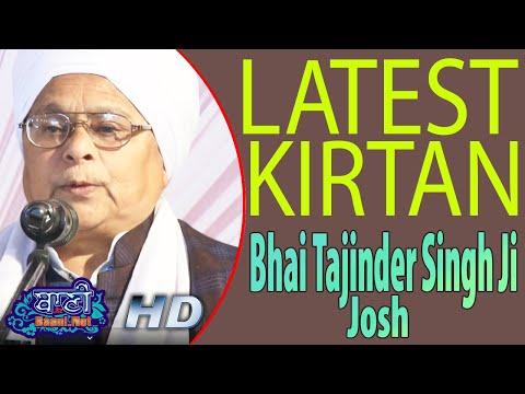 Bhai-Tajinder-Singh-Ji-Josh-Samrala-Samagam-17-Feb-2019-Full-Hd