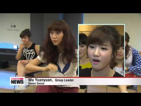K-pop exports training to China's music industry 진화하고 있는 K-POP