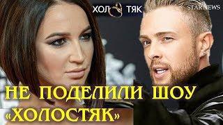 ✅ Ольга Бузова поругалась с Егором Кридом из за шоу