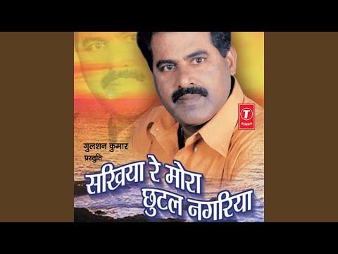 Humke Teen Chij Mangwada Balam Ji