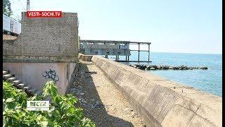 В Сочи может появиться центр спортивной рыбалки
