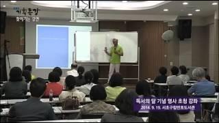 EBS 기획특강 - 삶을 읽어내는 힘, 고전 (인문학자 김경집)_#001