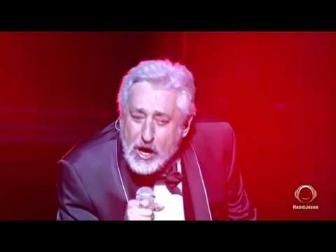 Ebi Nazy Naz Kon & Pichak Live In Concert HD MusicBaran ORG