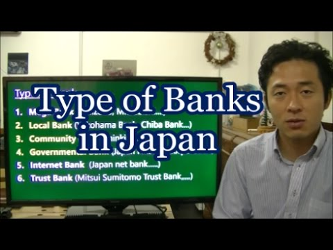 #037 How to borrow money from Bank - Starting business in Japan
