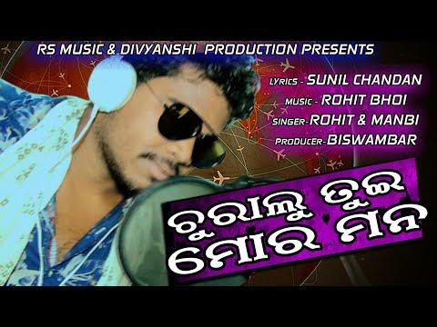 CHURALU TUI MOR MANA (Rohit Bhoi & Manbi) New Sambalpuri Studio Version HD Video-2018